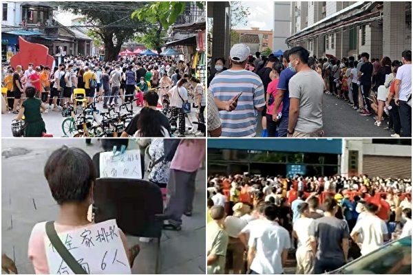 Personas de la ciudad de Guangzhou hacen fila para someterse a la prueba COVID-19 y vacunarse en Guangdong, China, el 25 de mayo de 2021. (The Epoch Times)
