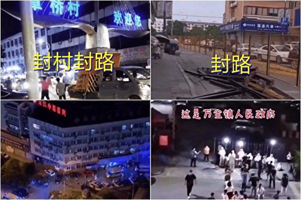 Los residentes de la localidad de Wanquan, en el Condado de Pingyang, en la ciudad de Wenzhou, hicieron cola durante la noche para someterse a las pruebas de ácido nucleico, y muchos lugares fueron bloqueados el 9 de junio de 2021. (Proporcionado a The Epoch Times)