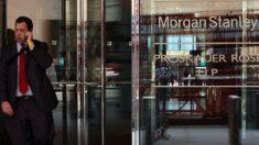 Morgan Stanley prohíbe la entrada de empleados e invitados no vacunados a sus oficinas en Nueva York