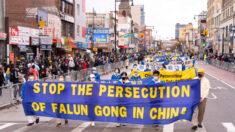 Documentos filtrados revelan cómo el PCCh usa sistema judicial de China para ejecutar la persecución