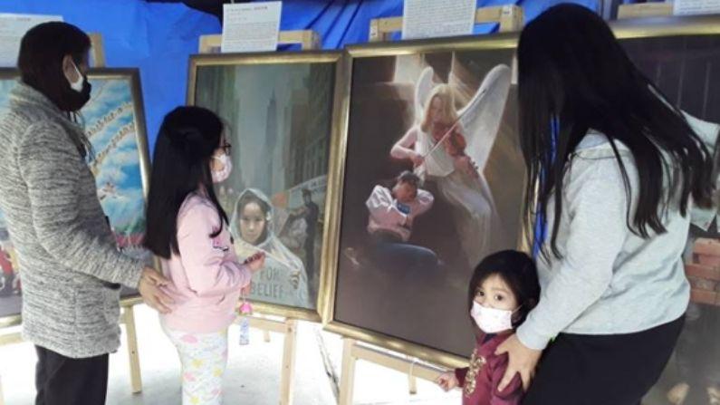 """""""Arte de Verdad, Benevolencia, Tolerancia"""" conmueve a visitantes en Perú y obtiene reconocimiento"""