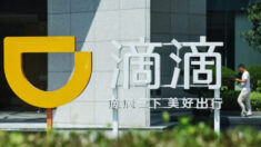 Senadores republicanos instan a la SEC investigar empresas chinas en la bolsa estadounidense
