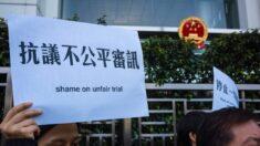 Documentos filtrados muestran que China antepuso la política a la ley en supresión de grupo espiritual