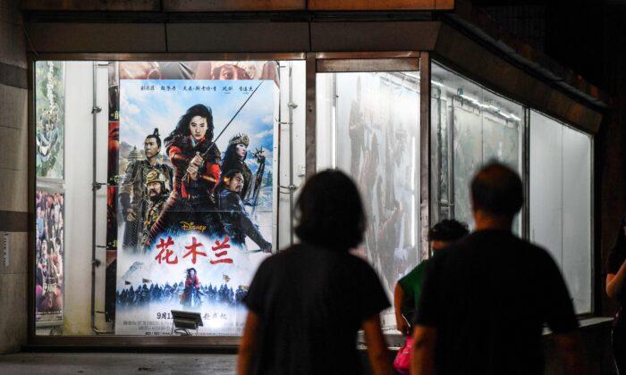 """Cartel de la película de Disney """"Mulan"""" a la salida de un cine en Beijing el 10 de septiembre de 2020. (Greg Baker/AFP vía Getty Images)"""