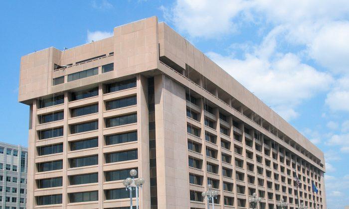 Sede del Servicio Postal de EE.UU. en L'Enfant Plaza, en Washington. (Coolcaesar/Wikipedia, CC BY-SA)