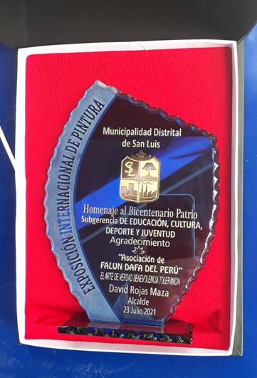 Reconocimiento a la Asociación Falun Dafa por parte del alcalde del distrito de San Luis.