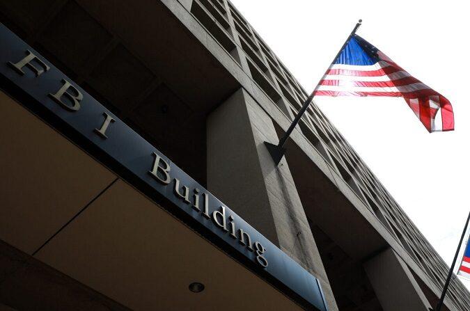 La sede del Buró Federal de Investigaciones (FBI) en Washington el 11 de julio de 2018. (Samira Bouaou/The Epoch Times)