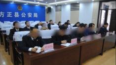 Con datos robados por Beijing se puede hacer un 'dossier' de todos los estadounidenses: Funcionario