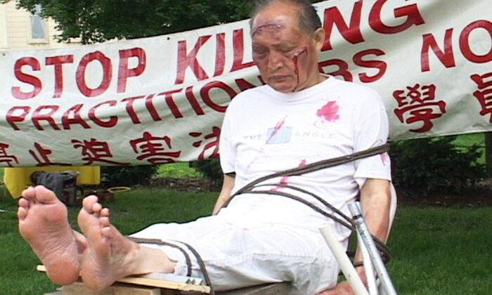 """Representación del método de tortura """"Banco del Tigre"""" que usualmente se utiliza para perseguir a los prisioneros de conciencia en los centros de detención y campos de trabajo forzado chinos. (Cortesía de Minghui.org)"""