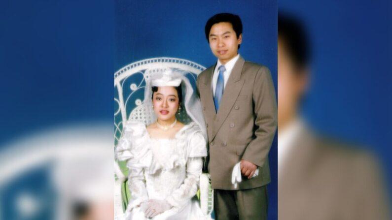 Lu Kaili y su esposa, Sun Yan, en una imagen sin fecha. (Minghui.org)