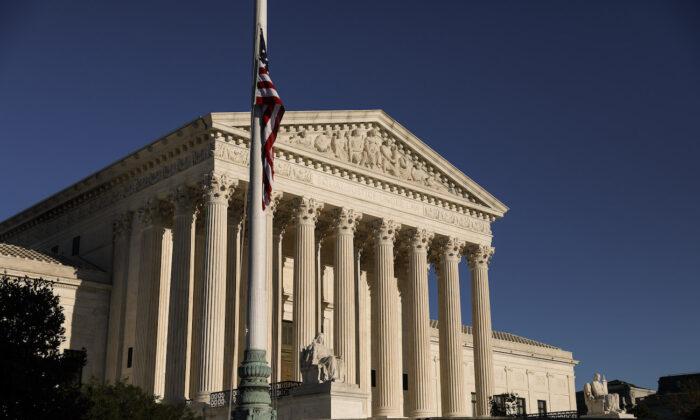 La Corte Suprema en Washington el 21 de septiembre de 2020. (Samira Bouaou/The Epoch Times)