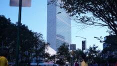 Practicantes de Falun Gong se reúnen fuera de la ONU para protestar contra los crímenes del PCCh