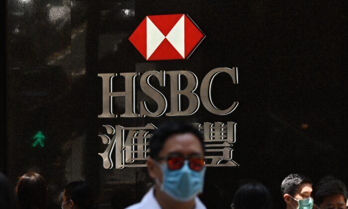 Suben las acciones de HSBC en Hong Kong tras liberación de la directora financiera de Huawei