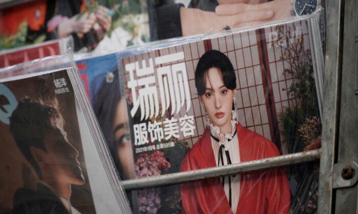 La portada de una revista de moda muestra a la actriz china, Zheng Shuang, en un puesto de periódicos en Beijing, el 21 de enero de 2021. (Jade Gao/AFP a través de Getty Images)