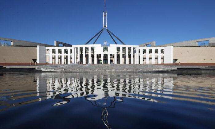 'El PCCh destruye la democracia y la libertad': Declaración al Subcomité de DD.HH. de Australia