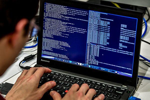 Nueva ley de seguridad de datos de Beijing supone un riesgo para las empresas extranjeras: analistas