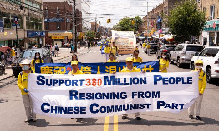 Chinos que viven en EE.UU. les piden a sus compatriotas que renuncien al PCCh