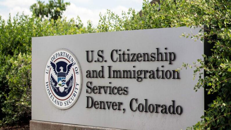 El edificio del Servicio de Ciudadanía e Inmigración de Estados Unidos se ve en el exterior de Denver, Colorado, el 14 de julio de 2019. (Chet Strange/AFP vía Getty Images)