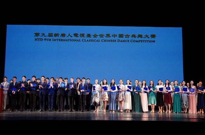 Ganadores y finalistas en el escenario del 9º Concurso Internacional de Danza China Clásica de NTD el 5 de septiembre de 2021. (Larry Dye/The Epoch Times)