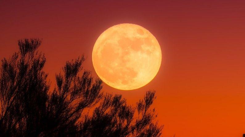 Luna de la Cosecha iluminará el cielo dos días antes del equinoccio de otoño: ¡No te la pierdas!