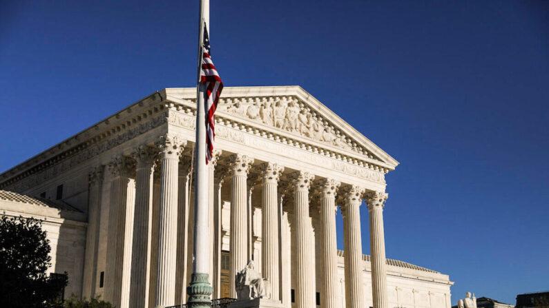 La Corte Suprema se ve en Washington el 21 de septiembre de 2020. (Samira Bouaou/The Epoch Times)