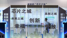 Made in China 2025: Otro sueño del PCCh truncado