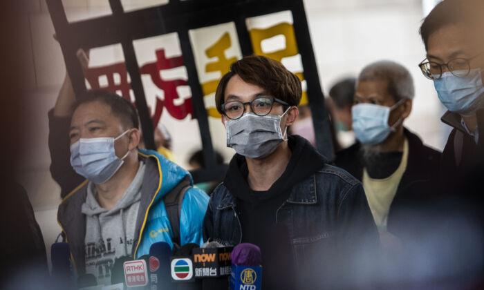 Encarcelan a 7 activistas de Hong Kong por una protesta contra la ley de seguridad nacional