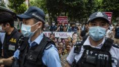 """EE.UU. condena las """"acusaciones por motivos políticos"""" en Hong Kong"""