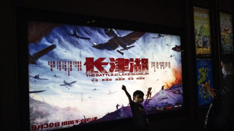"""Un niño posa frente al póster de la película """"La batalla en el lago Changjin"""" en un cine en la ciudad de Wuhan, provincia de Hubei, China, el 2 de octubre de 2021. (Getty Images)"""