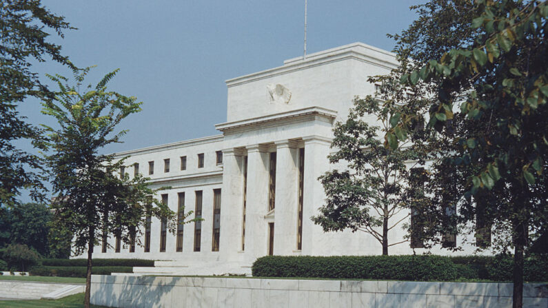 Edificio Marriner S. Eccles de la Junta de la Reserva Federal en Washington, DC, EE. UU. Imagen de 1959. (Foto de Archivo / Getty Images)