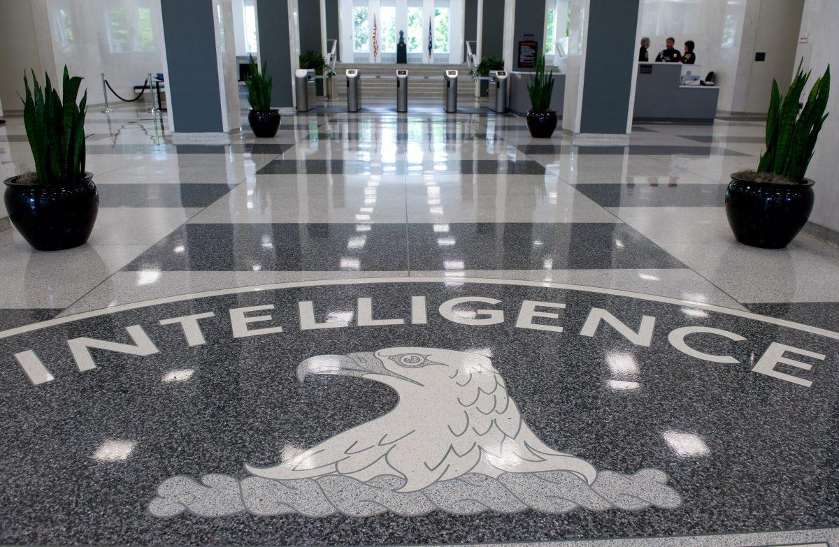 O lobby da sede da Central Intelligence Agency em Langley, Virgínia, em 14 de agosto de 2008 (Saul Loeb / AFP / Getty Images)