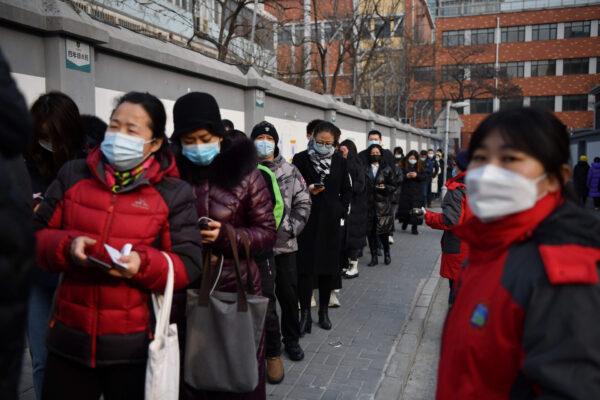 Beijing COVID-19 testing
