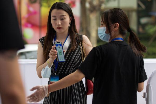 23rd Shanghai International Film Festival