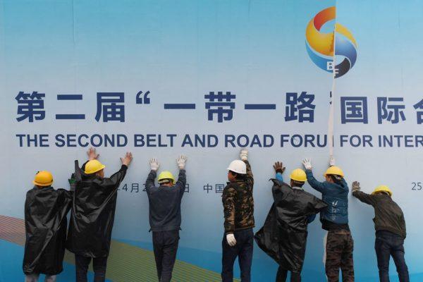 Occidente refuerza inversión en infraestructura mundial en intento de contrarrestar BRI de China